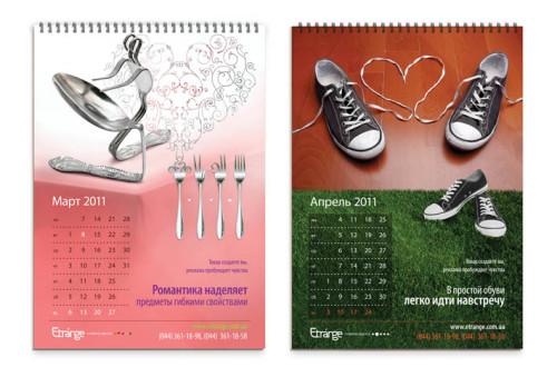 kalendar_etr_2011_2